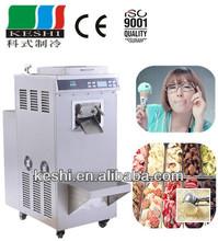 2014 KE SHI best-selling commercial hard ice cream machine/ Gelato machine /batch freezer made in China