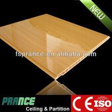 60x60 New Design PVC Ceiling