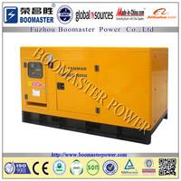 10kw/12kva Yanmar Super Silent Generator