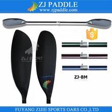 2-pieces Full Carbon Fiber Kayak Paddle