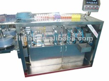 Automatic plastic bottle -forming oral liquid filling and sealing machine GGS-118