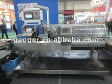 ( ZHW-100 ) Glass Bottle Cartoning Machine