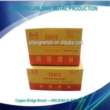 m s welding electrode AWS E 6013 dealer electrial electrode AWS E 7018 G12 G10 G8