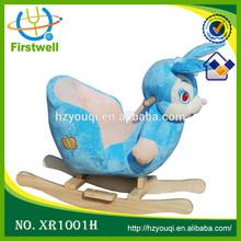 Hotsale!! Baby Rocking Chair/ Swing