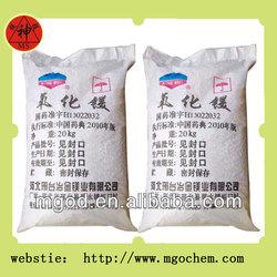 Pharmaceutical grade 96%-100.5% purity MgO magnesium oxide