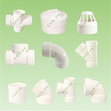 pvc drainage fittings(Y- TEE plug elbow)