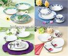 opal ware dinner set,unbreakable dinner set,tableware dinner set