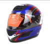 HD-03B HuaDun unique full face helmet for motorcycle