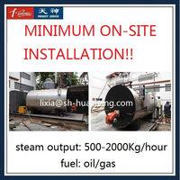 3-pass Fire Tube Diesel Steam Boiler