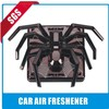 promotional vanilla bulk top car air fresheners wholesale