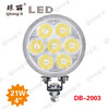 Hot sale 21W high power LED 24 volt truck lights