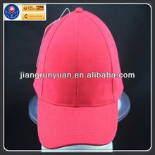 plain dyed 6 panel baseball cap