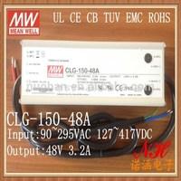 Meanwell 150W 48V led driver power/150W LED Power Supply/ip67 led driver 150W 48v