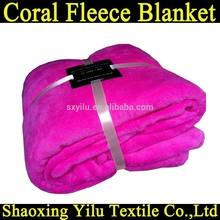 compressed super soft warm cozy knit queen body warmer coral fleece blanket fabric