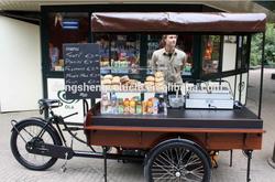 coffee tricycle/coffee trike/bike coffee bike for sale