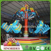China amusement rides equipment Spiral Jet outdoor flying swings rides,outdoor flying swings rides