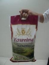 Medium / Calrose rice