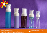 200ml shaving foam cosmetic plastic bottle