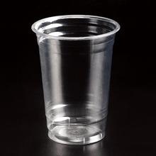 en kaliteli 300ml toptan plastik çay bardak ve tabaklar toplu