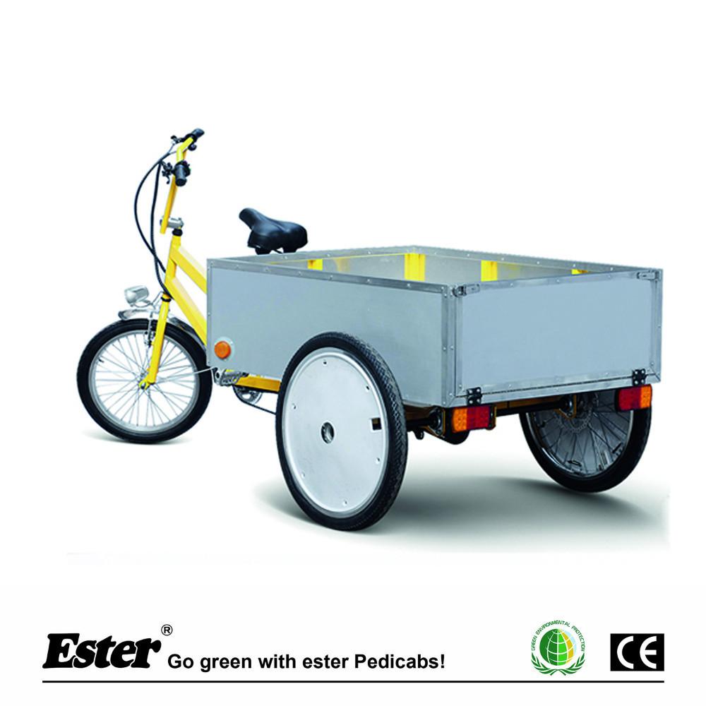 바퀴화물 세발 자전거
