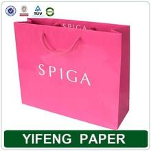 2015 New arrival fancy custom printed foldable paper shopping bag