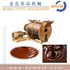 MJM-500 High quality chocolate conching machine