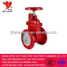 RVGK Fire signal gate valve,degree display stem gate valve