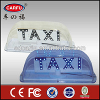 Hot sale 12V LED taxi lights for car roof