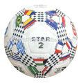 Promocional de alta qualidade bolas de futebol/pi-pb-03