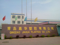 CHINESE palstic film for laminated glass WITHOUT PVB SCRAP at Alibaba.com