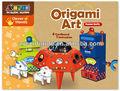 Diy origami papel origami- conjunto de arte- principal mercado en europa- bricolaje/de arte y artesanía/producto de papelería