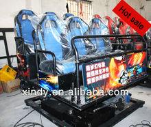 Good quality 5d simulator 5d cinema 5d theater cinema 7d cinema big promotion for Canton Fair