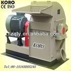JGR65*55 biomass hammer mill/hammer mill coconut shell crusher