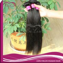Qingdao Jiaozhou Wholesale 6A Top Grade Unprocessed Full Cuticle Cambodian Virgin Hair Raw Cambodian Hair