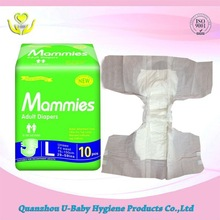 Soft and cheap disposable baby adult diaper for hospital
