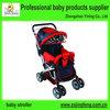 Multifunction Baby Stroller Organizer