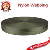 Nylon webbing, 1 Inch 2 Panel Olive Drab Green Lite Weight Nylon Webbing Strap