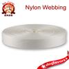 "1"" 5 Yards White Nylon Binding Webbing Strapping"