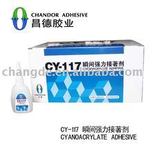 Cyanoacrylate Adhesive CY-117