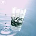 Pp w7-u500y-p 16oz 500ml copo descartável de plástico com tampa