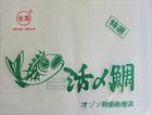NYLON/PE Retort Pouch Bags and Vacuum Bags