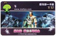 PVC scratch game card
