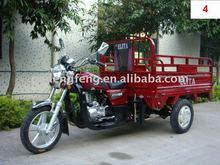 motor tricycle/3 wheel motorcycle