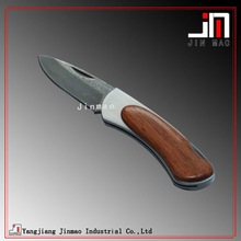 Classical Style Damascus material hand made knife