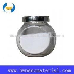 Heat Resistant Aluminum Doped Zinc Oxide AZO Powder