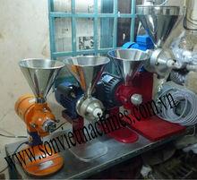 Coffee grinder E300
