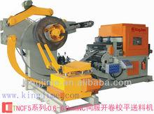 3-In-1 NC Servo roll feeder decoiler straightener