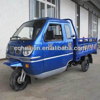 HUJU 3 wheeled gasoline motorized tricycle with luxery sunshade