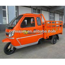 HUJU 150cc motorized rickshaw 3 wheel car scooter for sale
