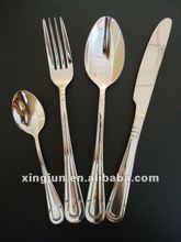 20912 Elegant stainless steel wedding serving set